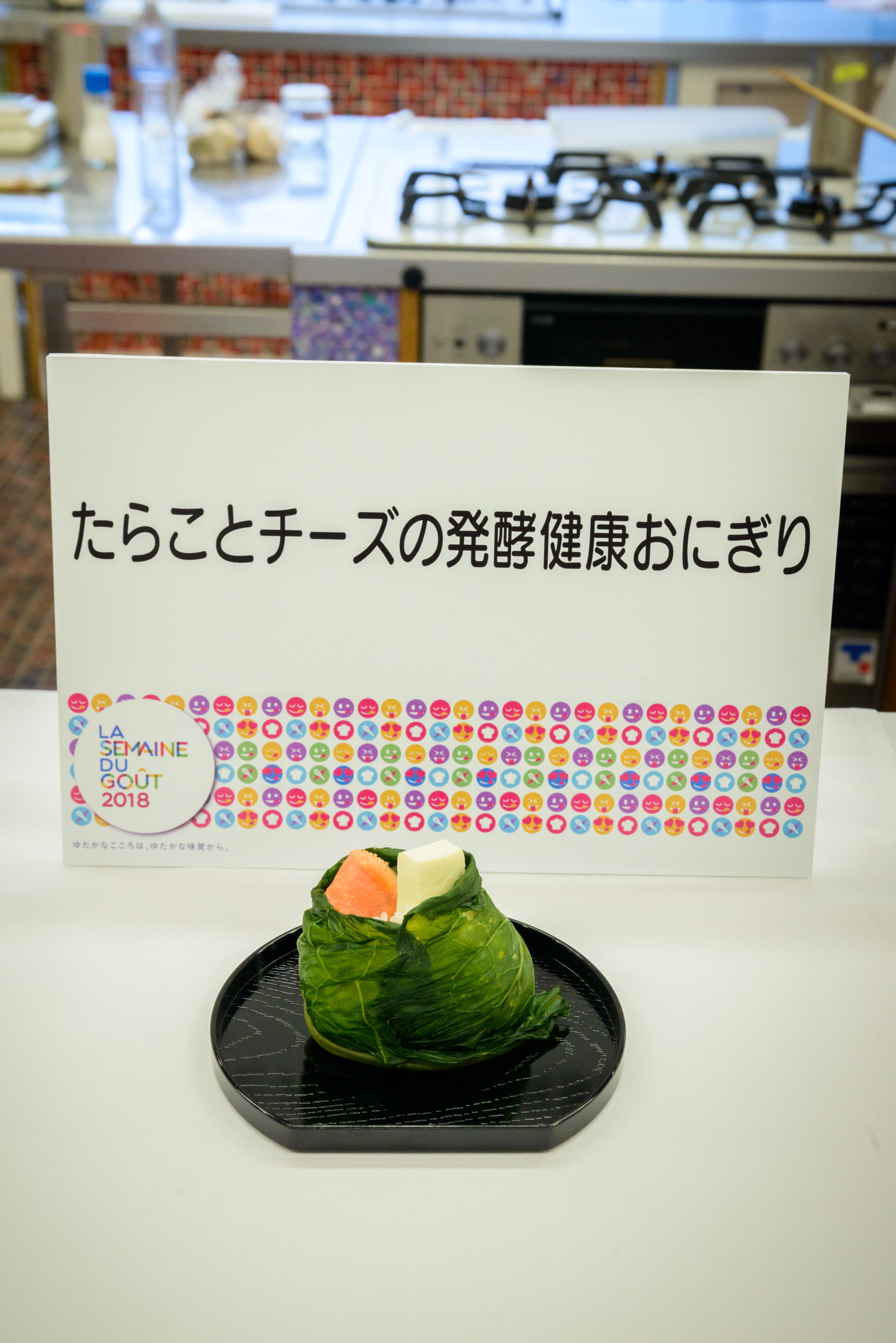 Concours Bento Japon (10)