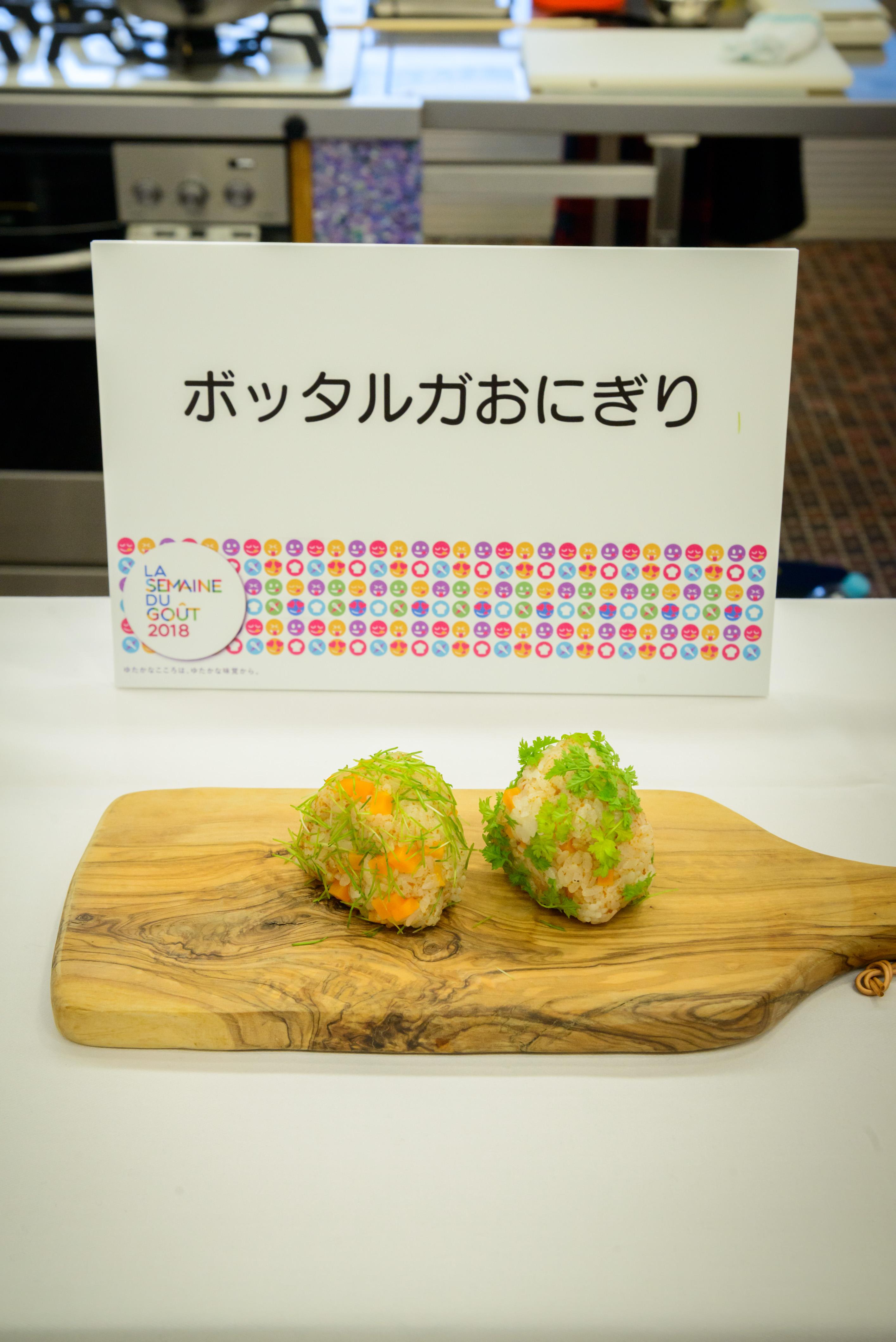 Concours Bento Japon (9)