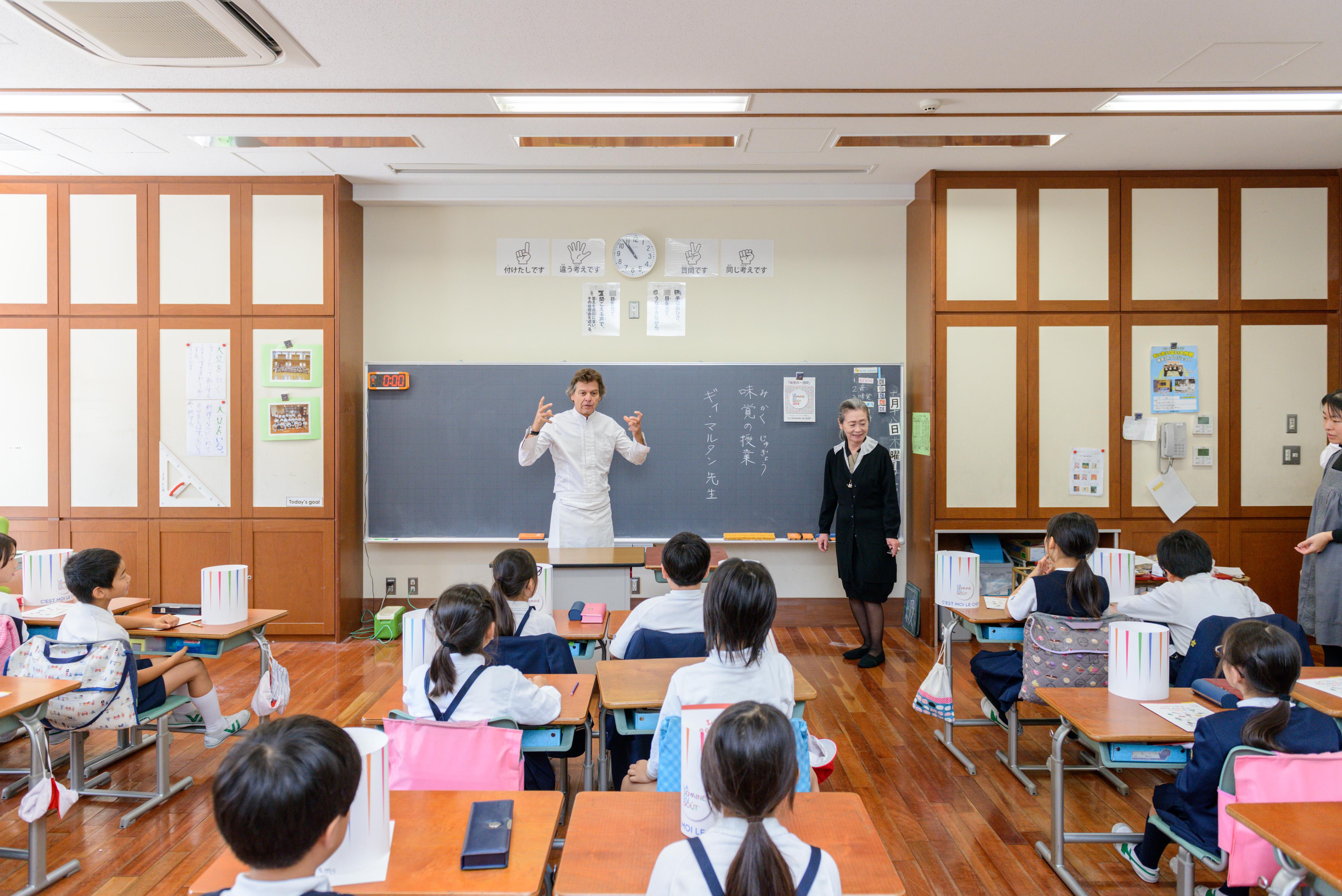 La Semaine du Gout Japon (1)