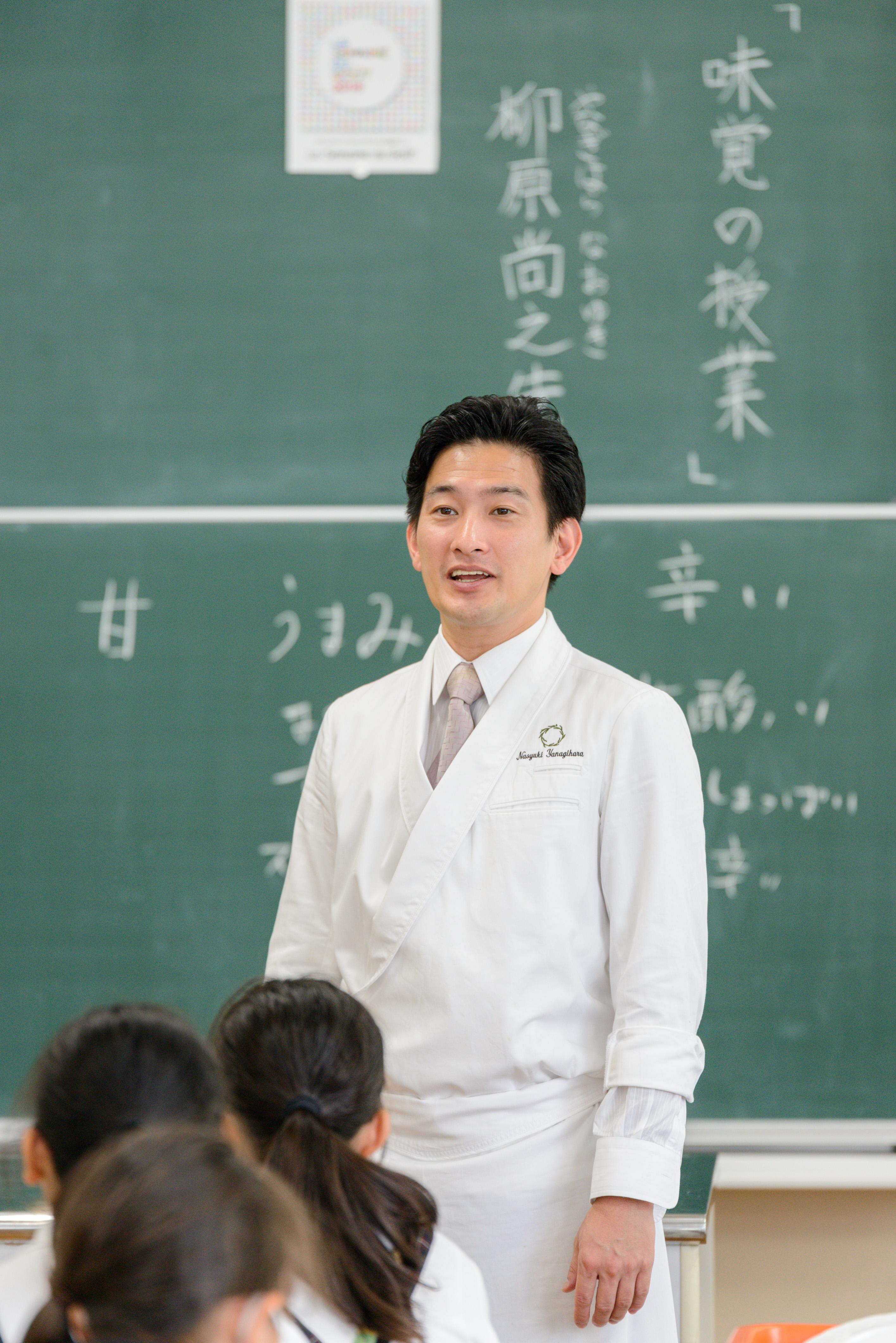 La Semaine du Gout Japon (9)