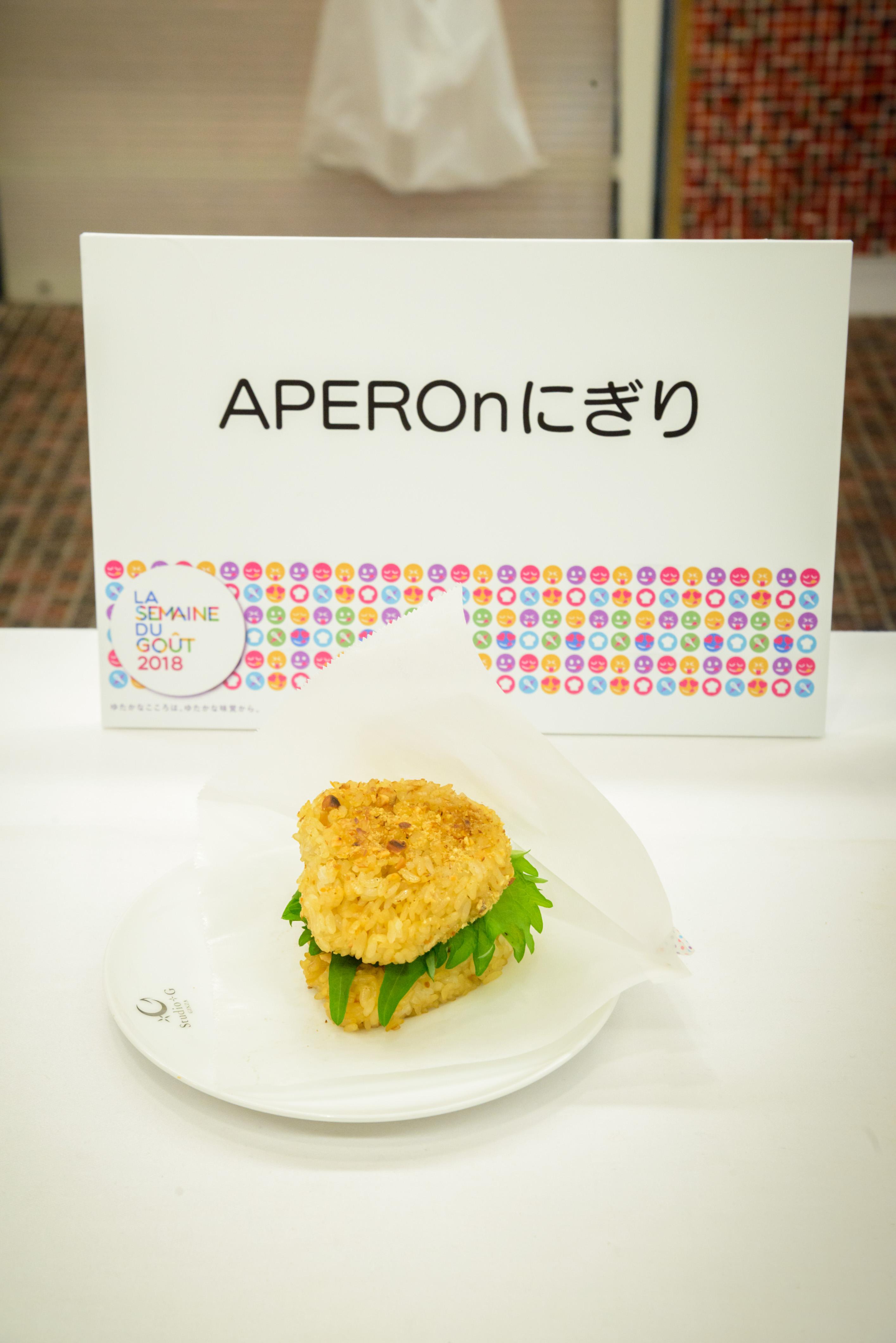Concours Bento Japon (7)