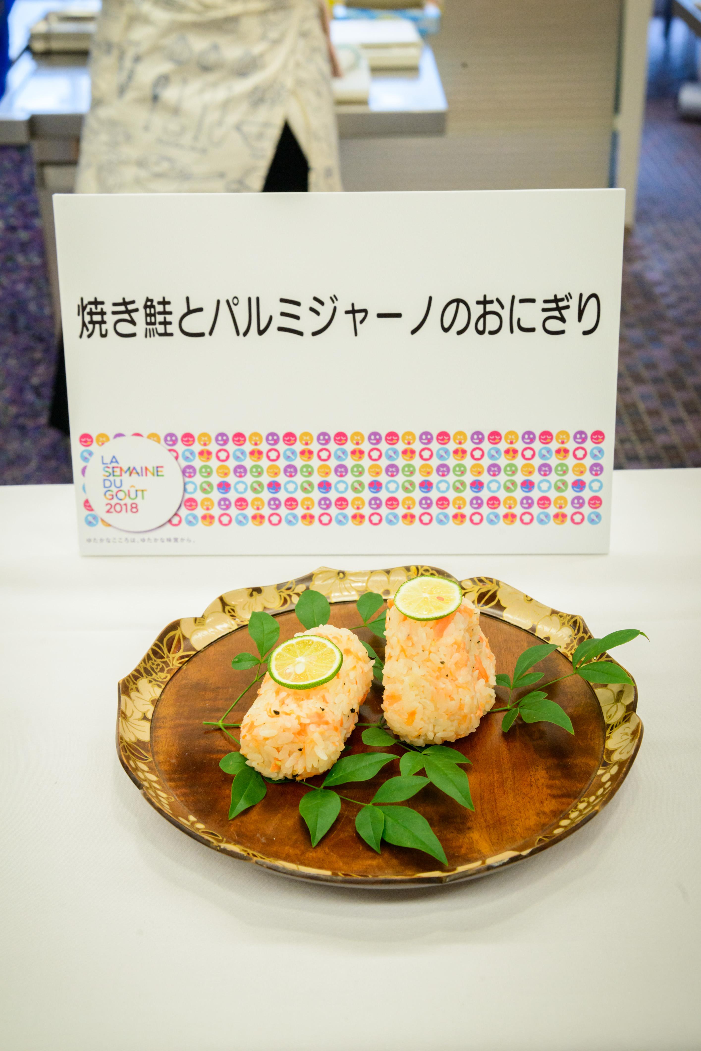 Concours Bento Japon (8)