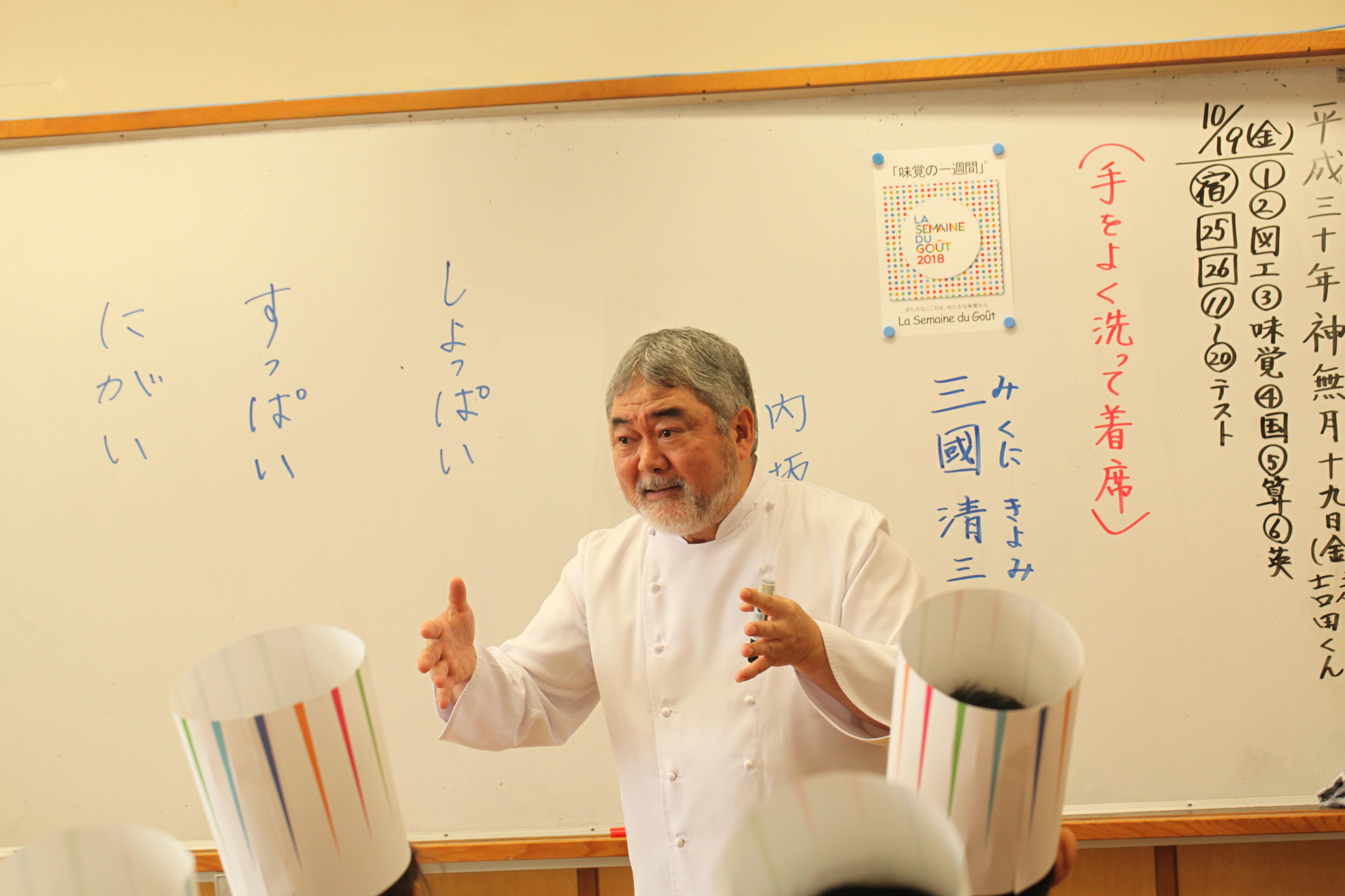 La Semaine du Gout Japon (16)