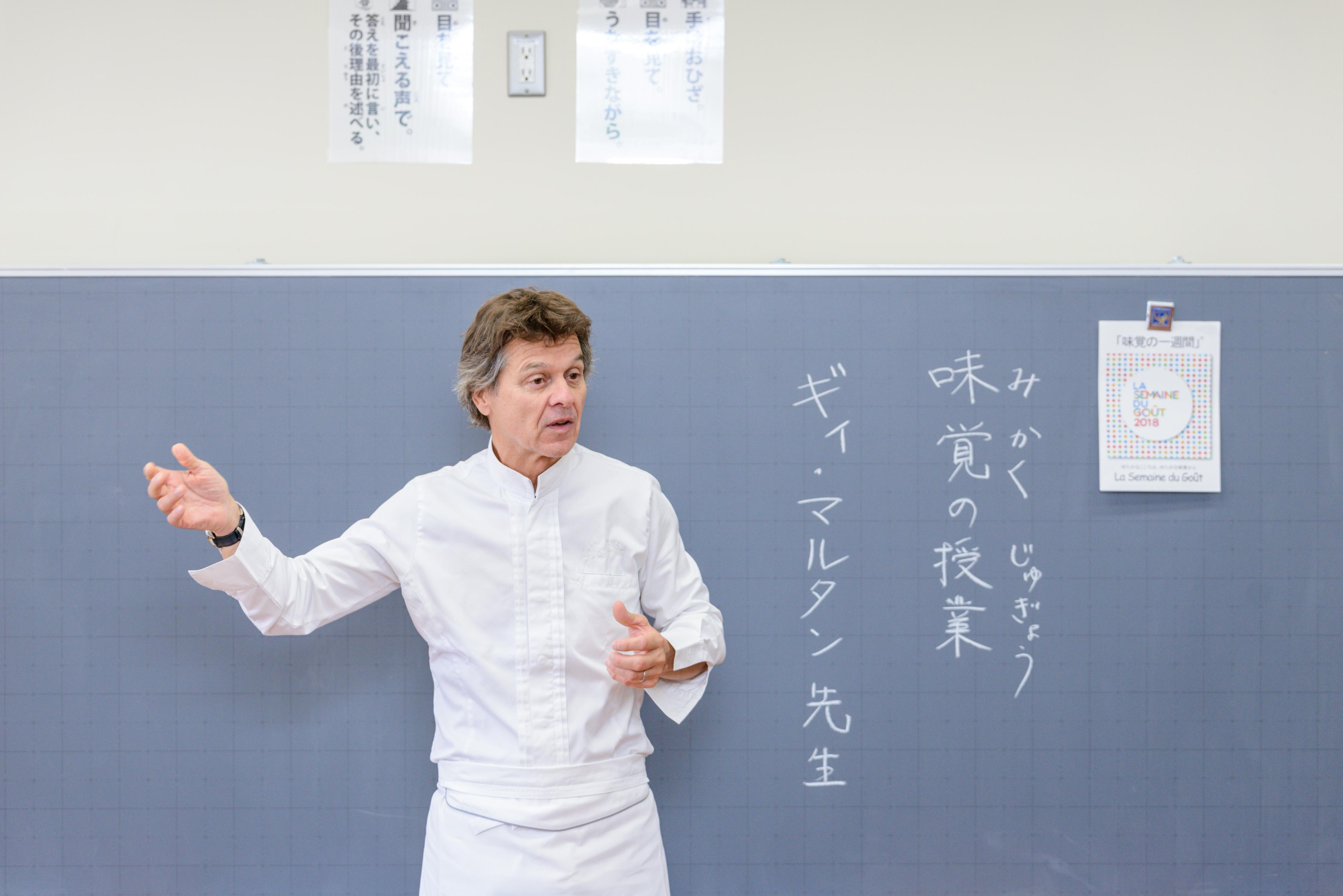 La Semaine du Gout Japon (2)
