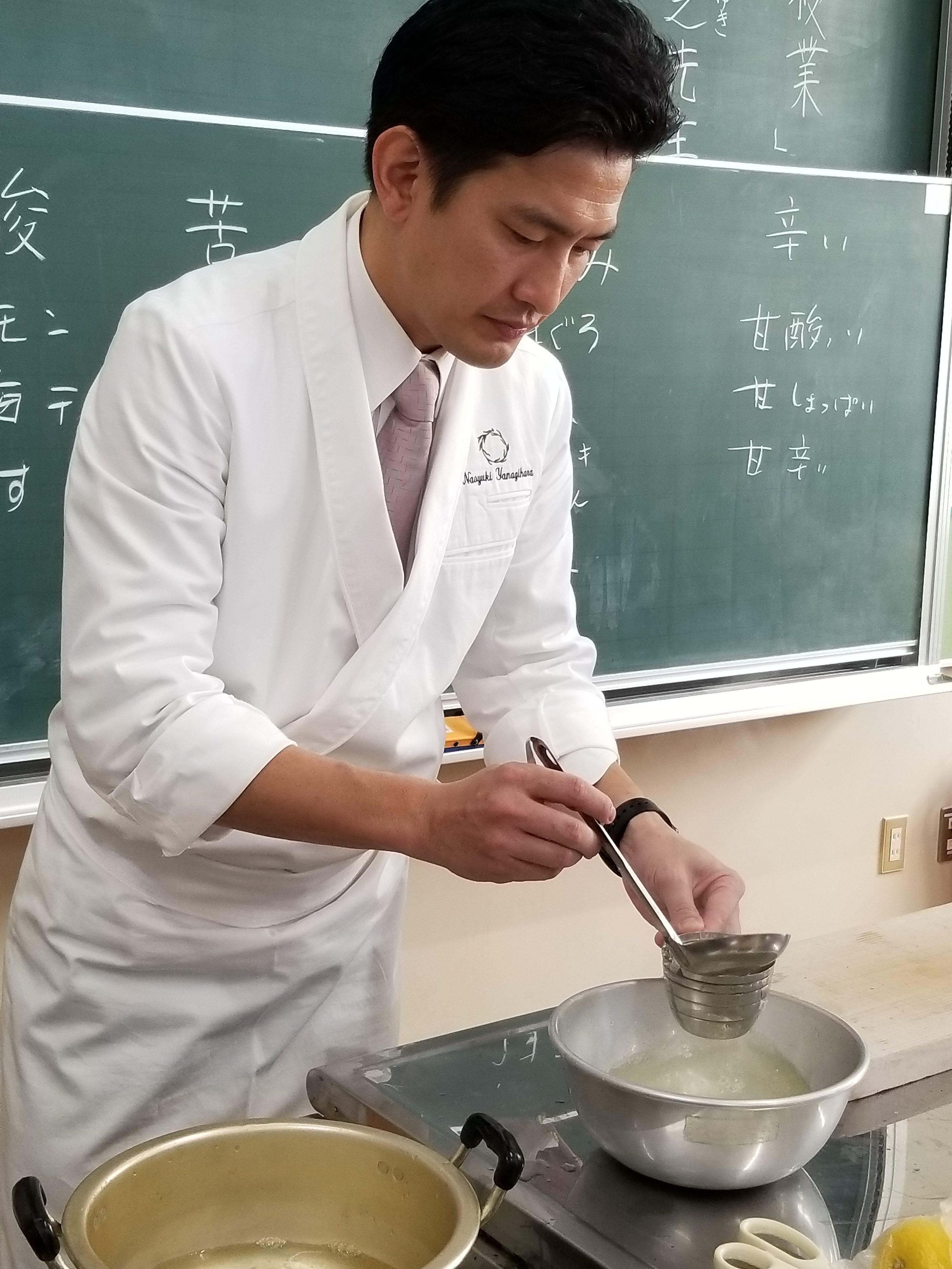 La Semaine du Gout Japon (5)