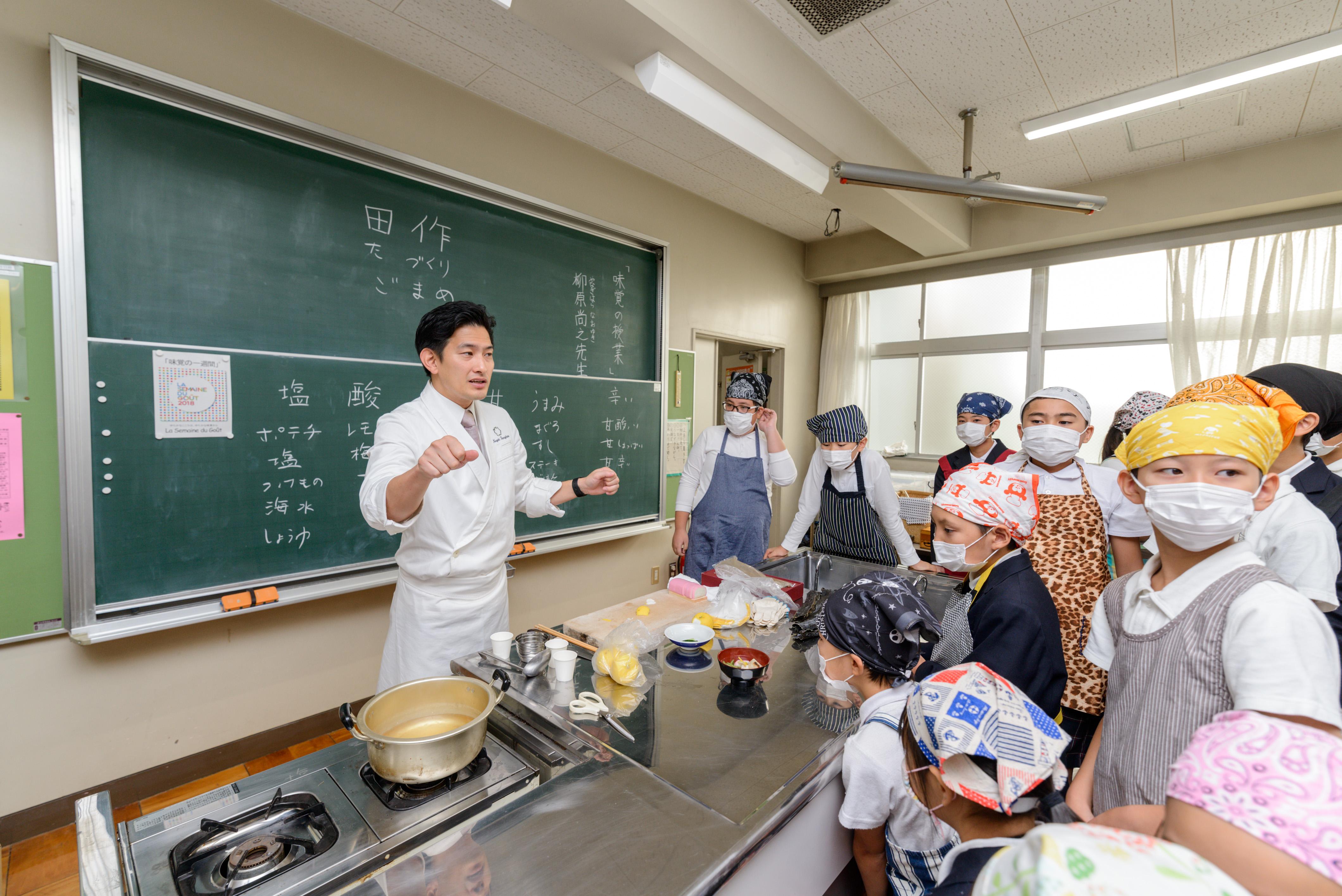 Lecon de gout japon